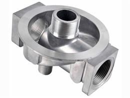 Aluminium Forging Parts