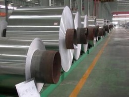 Brushed color coated aluminum coil