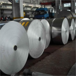 Embossed aluminum roof coil