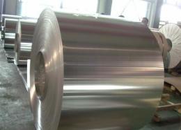 Mirror color coated aluminum coil