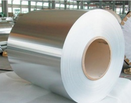 Mirror color coated aluminum coil